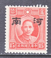 JAPANESE  OCCUP.  HONAN   3 N 3 A   Type  II  *   No Wmk. - 1941-45 Noord-China