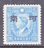 JAPANESE  OCCUP.  HONAN   3 N 51    Type  II  *    No Wmk. - 1941-45 Chine Du Nord