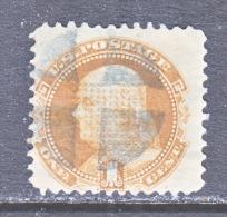 U.S. 112   (o) - 1847-99 General Issues