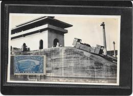 PANAMA -  PANAMA CANAL - TOWING LOCOMOTIVES - S831 - Panama