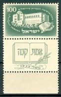 Israel - 1950, Michel/Philex No. : 32,  - MNH - *** - Full Tab - - Israël