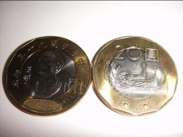 Rep China 2001 Famous Chinese -Mona Rudao Coin NT$20.00 Aboriginal Martyr Canoe Ship - China
