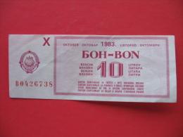 BON BENCIN 10 LITROV - Yugoslavia