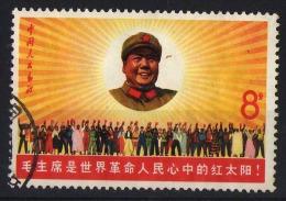 CINA (China): 1967 W6-1 Chariman Mao - Used - 1949 - ... République Populaire