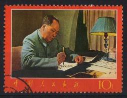 CINA (China): 1967 W7-1 Poems Of Chairman Mao - Used - 1949 - ... Repubblica Popolare
