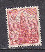 PGL - NEPAL Yv N°43 ** - Nepal