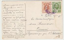 1915. PC With St.Nosovka Railway Marking. - Storia Postale