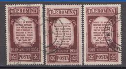 Rumänien; 1954; Michel 1482 O; CAR - 1948-.... Republiken