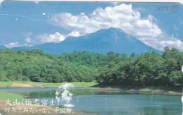 Japan, 351-221 E, Daisen (Hohki's Mt. Fuji), 2 Scans. - Japan