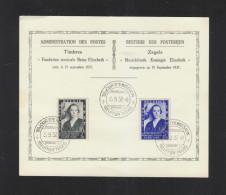 Carte Fondation Musicale Reine Elisabeth 1937 - FDC