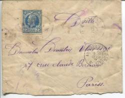 Romania - Cover Circulated To Paris , Mi.# 67 - 1881-1918: Charles Ier