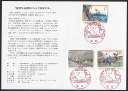 Japan First Day Postmark On Folder, 2002 International Letter Writing Week (jt497) - FDC