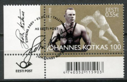 Johannes Kotkas 100 Wrestler Olympic Gold Of Estonia 2015 Corner Stamp With First Day Cancelled - Estonia