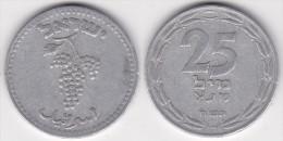 ISRAEL : 25 MILS 1948 Aluminium  (voir Scan) - Israele