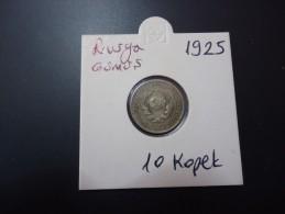 1925 RUSSIA RARE SILVER 10 KOPEK - Russie