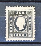 Austria Kr 3 Nero R7, Tipo Del 1859, Ristampa Ufficiale 1870 Con Dent. 10,5, MH Firmato Biondi E Hohler - Nuevos
