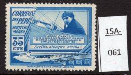 1936 Airmail 35c Airman Aircraft Waterlow Salesmen's Proof / Specimen In Unissued Colour. Mint No Gum - Peru