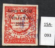 Honduras Rep. Newspaper Printing Design Official Airmail  L0.40/2c Black Opt - Mis-perf?  Used - Honduras