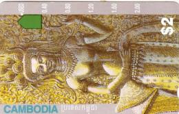 CAMBODGE CAMBODIA TEMPLE DEESSES TAMURA 2$ UT - Cambodia
