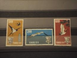 FORMOSA-TAIWAN - 1963 FAUNA AVICOLA 3 Valori - NUOVI(++) - 1945-... République De Chine
