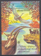 USSR, 1990 SK№6181 (6246) NATURE CONSERVATION-ACUTE TOPIC Philately (100 Pieces) - 1923-1991 USSR
