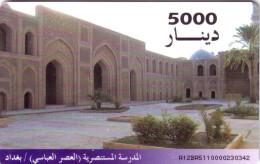 IRAQ CHIP CARD A PUCE MOSQUEE 5000 D NEUVE MINT - Iraq