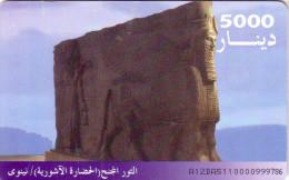 IRAQ CHIP CARD A PUCE MONUMENT HISTORIQUE 5000 D NEUVE MINT - Irak