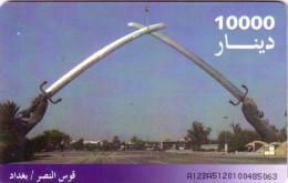 IRAQ CHIP CARD A PUCE SABRES 10000 D NEUVE MINT - Irak