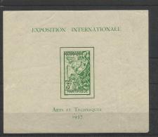 Expo Internationale Arts & Techniques BF 1 * Martinique - Martinique (1886-1947)
