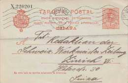 Espana 1916 - 10 Cs Ganzsache Auf Pk Barcelona > Zürich - Briefe U. Dokumente