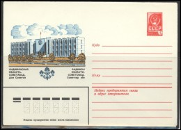 RUSSIA USSR Stamped Stationery Ganzsache 15539 1982.03.22 KAZAKHSTAN Sovetobad City Administrative Building - 1980-91