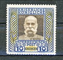 Austria 1908, 60° Compleanno Francesco Giuseppe, N. 117 K 10 Giallo, Azzurro E Bruno, MNH**,  Firmato Biondi - Nuevos