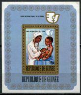 Guinée, BF N° 30 à N° 31** Y Et T, Bloc - Feuillet, Année Internationale De La Femme - Guinée (1958-...)