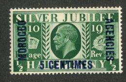 7561x   Morocco Agencies 1935  SG #149*  Offers Welcome! - Non Classés