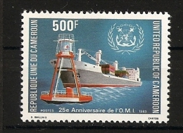 Cameroun 1983 N° 712 ** Organisation Maritime Mondiale, OMI, Porte-Conteneurs, Cargo, Bateau, Balise, Ancre, Logo, Phare - Cameroun (1960-...)
