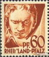 Franz. Zone-Rheinland Pfalz 12I, Verstümmeltes N In RHEINLAND (Feld 26) Postfrisch 1947 Freimarke - Zone Française
