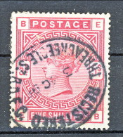 UK 1883-84 Victoria N. 87 - 5 Scellini Carminio EM Usato £ 250 = € 275 - Used Stamps