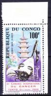 CONGO Poste Aerienne 1966 YT N° PA 46 ** - Congo - Brazzaville