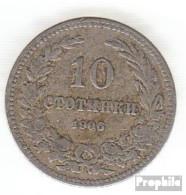 Bulgarien KM-Nr. : 25 1913 Sehr Schön Kupfer-Nickel Sehr Schön 1913 10 Stotinki Wappen - Bulgarien