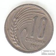 Bulgarien KM-Nr. : 53 1951 Sehr Schön Kupfer-Nickel Sehr Schön 1951 10 Stotinki Wappen - Bulgarien