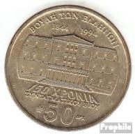 Griechenland KM-Nr. : 168 1994 Sehr Schön Aluminium-Bronze Sehr Schön 1994 50 Drachmen Makrygiannis - Griechenland