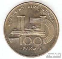 Griechenland KM-Nr. : 169 1997 Vorzüglich Aluminium-Bronze Vorzüglich 1997 100 Drachmen Stadtansicht - Griechenland