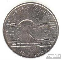 Griechenland KM-Nr. : 175 2000 Vorzüglich Kupfer-Nickel Vorzüglich 2000 500 Drachmen Eingang Zum Olympiasta - Griechenland