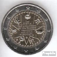 Griechenland 2014 Stgl./unzirkuliert Auflage: 750.000 Stgl./unzirkuliert 2014 2 Euro Ionische Inseln - Greece