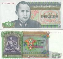 Birma Pick-Nr: 62 Bankfrisch 1986 15 Kyats - Myanmar