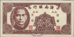 China Pick-Nr: S1452 Bankfrisch 1949 2 Cents - China