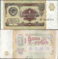 Sowjetunion Pick-Nr: 237a Bankfrisch 1991 1 Ruble - Russland