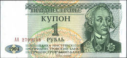 Transdniestria 16 Bankfrisch 1994 1 Ruble - Billets