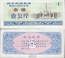Volksrepublik China Blau A Chinesischer Reiskörnergutschein Bankfrisch 1987 1 Jin - China
