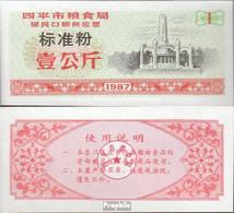 Volksrepublik China Orange C Chinesischer Mehlgutschein Bankfrisch 1987 1 Jin - China